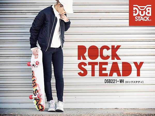 【送料無料・代引き不可】DUB STACK スケートボード DSB221-WH(ロックステディ)