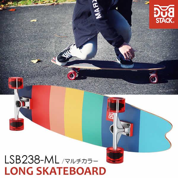 【送料無料・代引き不可】DUB STACK ロングスケートボード LSB238-ML(マルチカラー)