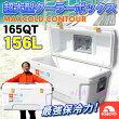 【送料無料】IgLooMAXCOLDCONTOUR超大型クーラーボックス165QT156L