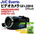 【特価処分】JVCEverioビデオカメラ(GZ-L330-B/ブラック)32GBSDHCカードのおまけ付!