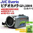 【特価処分】JVCEverioビデオカメラ(GZ-L330-S/シルバー)32GBSDHCカードのおまけ付!