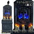 【送料無料】【コストコ】ハロウィントゥームストーン(墓石)
