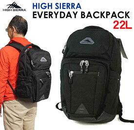 【送料無料】HIGH SIERRA EVERYDAY BACKPACK バックパック22L