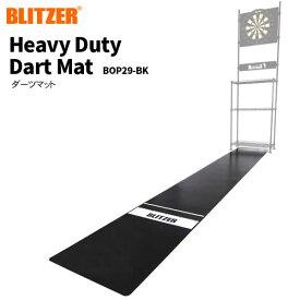 【送料無料・代引き不可】BLITZER ダーツマット BOP29-BK