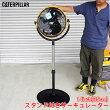 【送料無料】CATERPILLAR14インチ(35cm)スタンド付きサーキュレーターHVP-14S180