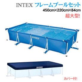 即納可能在庫あります【送料無料】【プールカバー付】INTEX社製 4.5m超大型フレームプールセット450cm×220cm×84cm 28281YW カバー付 レクタングラ 家庭用 長方形 大型プール 4.5m×2.2m インテックス