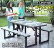 【個人宅配送不可】【送料無料】LIFETIMEFramePicnicTable6-Foot折りたたみピクニックテーブル