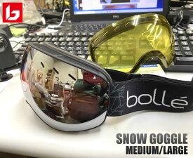 bolle ボレー スノーゴーグル(ミディアム/ラージ) スキー スノーボード スノボ