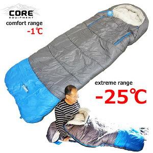 【送料無料】CORE 30F アドバンスドハイブリッド寝袋 コア スリーピングバッグ マミー型 快適温度-1℃ 極限温度-25℃ 洗濯機丸洗い可能 キャンプ アウトドア 車中泊 コストコ