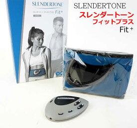 【送料無料】ショップジャパン スレンダートーン フィットプラス 男女兼用 EMS機器 Shop Japan SLENDERTONE Fit+ アブベルト 腹筋ベルト インナーマッスル UNISEX 電池式
