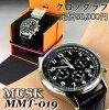 MUSK (사향) 크로 노 그래프 시계 (MMT-019)