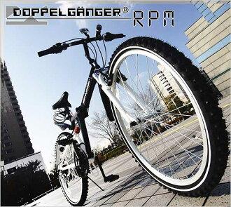 DOPPELGANGER 701 RPM