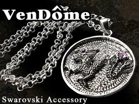【在庫処分】VenDomeスワロフスキードラゴンメダルネックレス バイオレット(F0850528)