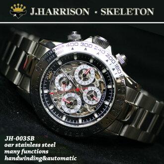 J.HARRISON 양면 해골 자동 감기 시계 (JH-003SB)