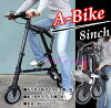 A-Bicycle 8 인치(BJ-A-02)