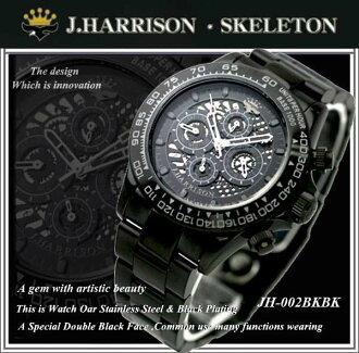 J.HARRISON 雙面骨架自動上弦手錶 (JH-002BK)