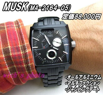 MUSK(麝香)手錶(MA-2164-05)
