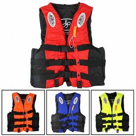 ベスト型 ライフジャケット 6サイズ 4色 笛付き フローティングベスト 救命胴衣 釣り ボート 男女兼用 大人用 子供用 キッズ