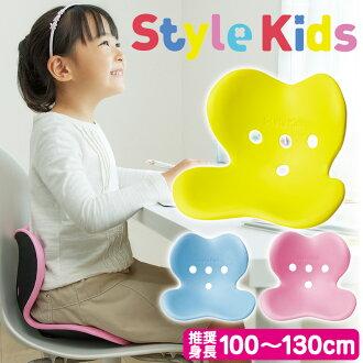 風格的孩子孩子們的風格女神瑪律凱態度 MTG 學習孩子的姿勢糾正學習桌椅椅子孩子彎腰駝背的學習桌入口慶祝 «MTG 座位身體作化妝表樣式» mezamashi 電視 mezamashi 電視