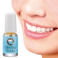 歯のお化粧デンタルパール001-0360