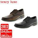 【送料無料】アシックス テクシーリュクス TEXCY LUXE ビジネスシューズ 本革 牛革 メンズ 通気性 軽量 紳士靴 スニー…
