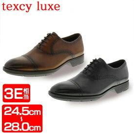 【送料無料】 アシックス テクシーリュクス TEXCY LUXE ビジネスシューズ 本革 牛革 メンズ 通気性 軽量 紳士靴 スニーカーの履き心地 3E texcyluxe アシックス商事 靴 黒 茶色 ビジネス asics ストレートチップ キャップトゥ TU-7774 7774