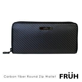 4fb4811edd86 【送料無料】 リアルカーボン 長財布 メンズ 財布 FRUH フリュー GL026 ラウンドファスナー ラウンド