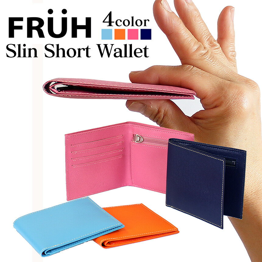 FRUH スリムショートウォレット FRUH フリュ 財布 薄い 牛革 メンズ レディース ファッション ファッション小物 小さい ミニ財布 ウォレット 二つ折り 2つ折 いつもショップ