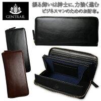 GENTRAIL(ジェントレイル)牛革多機能財布サイフさいふお財布家計