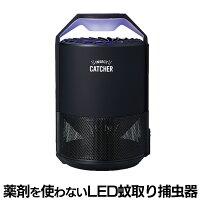 LED蚊取り捕虫器AIC-90L