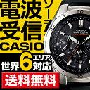 【送料無料&ポイント5倍】 腕時計 メンズ ソーラー 電波 カシオ ソーラー電波時計 ソーラー電波腕時計 ウエーブセプターうでどけい WVQ-M410 wave ceptor ソーラー腕時計 CASI