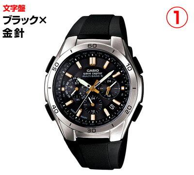 ソーラー電波ソーラー電波時計電波腕時計CASIOカシオ電波メンズ腕時計クロノグラフ防水腕時計メンズうでどけいソーラー電波腕時計電波ソーラー腕時計メンズ腕時計マルチバンド6電波ソーラー