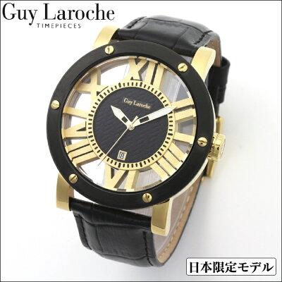GuyLarocheギ・ラロッシュ日本限定スケルトンウォッチ