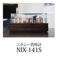 ニキシー管時計NIX-141