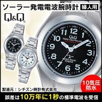 シチズンQ&Q婦人用ソーラー電波腕時計【新聞掲載】