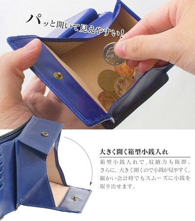 取り外せるカードケース付イタリアンレザー二つ折財布取り外せるカードケース付イタリアンレザー二つ折り財布ブラックレッドブルー取り外しカードケース着脱式イタリアン2つ折りいつもショップ