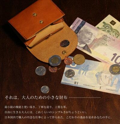栃木レザー日本製ミニウォレット
