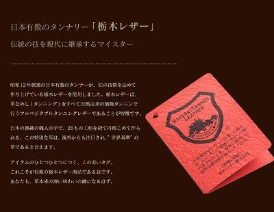 栃木レザー日本製ショルダーバッグ
