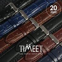 Timeet牛革腕時計ベルト20mm