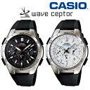 【送料無料】 ソーラー電波時計 腕時計 メンズ ソーラー 電波 カシオ ソーラー電波腕時計 ウエーブセプター wave cept…