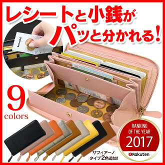 有本皮革長錢包錢包女士硬幣袋,并且是名牌女性錢包錢包錢包レデイース黑色棕色禮物贈品禮品母親節