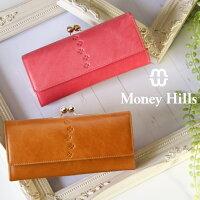 MoneyHills牛革がま口長財布牛革がま口長財布お洒落カードがたくさん