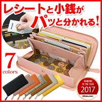 https://image.rakuten.co.jp/wide/cabinet/pn70000-19/75564-200-rankin.jpg