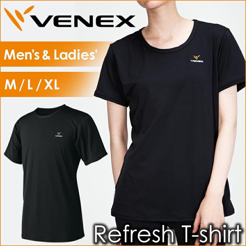 【送料無料&ポイント5倍】 VENEX リフレッシュTシャツ VENEX べネクス リカバリーウェア リカバリー ウエア 睡眠 Tシャツ 半そで 半袖 メンズ レディース 男性 女性 インナー ブラック 就寝 ショートスリーブ ラウンドネック いつもショップ