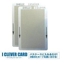アイクレバーカード[SY-IC011]