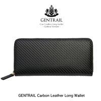 GENTRAIL(ジェントレイル)カーボンレザー多機能長財布