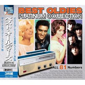 ベスト・オールディーズ PLATINUM COLLECTION 3ULT-002 CD 3枚組 CD 音楽 洋楽 歌詞付 全81曲 1950年代 1960年代 名曲 マージーサウンド エルヴィス・プレスリー ザ・ビートルズ フランク・シナトラ ポール・アンカ ザ・ビーチ・ボーイズ 暮らしの幸便新聞掲載