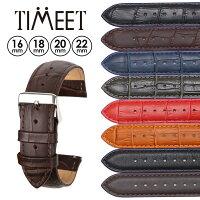 TIMEET牛革腕時計ベルト