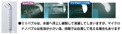送料無料&ポイント10倍ボリーナシャワーヘッド水圧アップアリアミストマイクロバブルシャワーヘッド水圧節水マイクロバブル節水シャワーヘッドナノバブル田中金属製作所ボリーナTKSTK-7003TK7003ぼりーなKVK毛穴頭皮ケアスパ頭皮汚れ除去