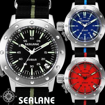SEALANEシーレーン20気圧防水ナイロンベルトウォッチメンズ腕時計